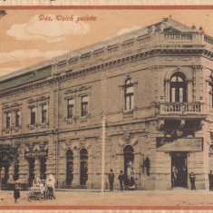 DEJ, PALATUL VOITH, PIATETA, VANZATOR, MAGAZINE - Carte Postala Transilvania 1904-1918, Necirculata, Printata
