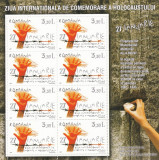 ROMANIA 2007 LP 1754 b   MINICOALA CU 8 TIMBRE   MNH