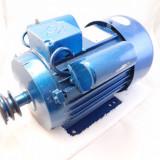 Motor 3kw Monofazat Nou Garantie 12 luni - Motor electric