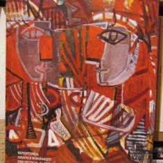 REPERTORIUL GRAFICII ROMANESTI DIN SECOLUL DIN SECOLUL AL XX-LEA.VOL VIII - Album Pictura