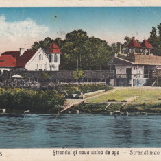 DEJ, STRANDUL SI NOUA UZINA DE APA, CIRCULATA AUG, ''931 - Carte Postala Transilvania dupa 1918, Printata
