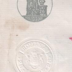 DOCUMENT VECHI -Testament Timbru FIX&EMBOSAT, valoare 26lei 1931-Turnu Magurele