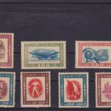 ROMANIA 1946, LP 197, LP 198, TINERETUL PROGRESIST SERII MNH - Timbre Romania, Nestampilat