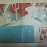Fluierasul si alamaia - Dumitru Almas/ ilustratii de Noel Roni - Carte de povesti