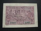 1  leu  1938  decemvrie (decembrie)  21   H.0937