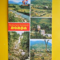 HOPCT  16960  BORSA -STATIUNEA TURISTICA  -JUD MARAMURES -NECIRCULATA