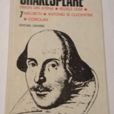 Regele Lear Macbeth Antoniu si Cleopatra Coriolan Shakespeare OPERE 7 - Carte Teatru