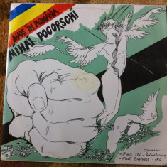 Mihai pocorschi made in romania disc vinyl lp muzica pop rock electrecord 1992 - Muzica Rock electrecord, VINIL
