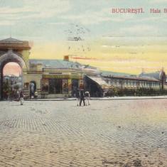 BUCURESTI, HALA BIBESCU VODA, BERARIA BRANCOVEANU, CIRCULATA JUN. *911 - Carte Postala Muntenia 1904-1918, Printata