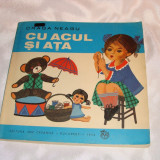 """Cartea""""Cu acul si ata""""-1974 - Carte educativa"""