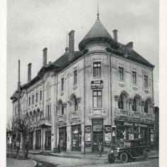 CAMPINA, CASA POPORULUI, MAGAZINE, MASINA DE EPOCA, COLECTIA E. MARVAN - Carte Postala Muntenia dupa 1918, Necirculata, Printata