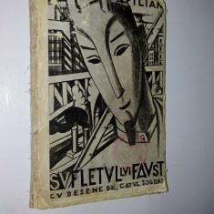 Victor Papilian- Sufletul lui Faust/ Ilustratii Catul Bogdan - Nuvela