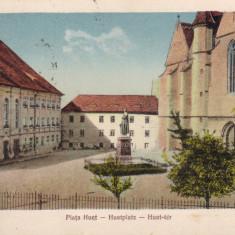 SIBIU, PIATA HUET, CIRCULATA - Carte Postala Transilvania dupa 1918, Printata
