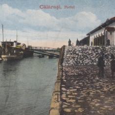 CALARASI, PORTUL - Carte Postala Oltenia 1904-1918, Necirculata, Printata