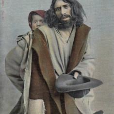 SALUTARI DIN.... TIGANI CERSETORI, CIRCULATA MAR.''906 - Carte postala tematica, Printata