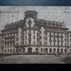 Carte postala veche - Baile Govora = Valcea, Circulata, Printata