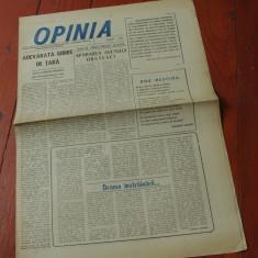 opinia - foaie volanta judetul Timis - martie 1978 / 4 pagini !!!