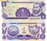 NICARAGUA, 1 CENTAVO 1991, UNC
