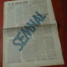 Semnal - foaie volanta judetul Timis - martie 1979 / 4 pagini !!!