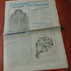 Ziar - Adevarul de duminica / supliment - anul I nr 12 / 25 martie 1990 - 16 pag