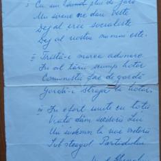 Poezie olografa scrisa de Virgil Gheorghiu la moartea lui Gheorghiu Dej, 1965