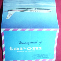 Aerograma Tarom, anii '70