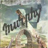 Constantin Bratianu - MURPHY - Carte Psihologie