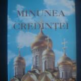 DANIIL GOUVALIS - MINUNEA CREDINTEI