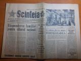 """ziarul scanteia 23 noiembrie 1973-art. """"raspundera familiei pt.viitorul patriei"""""""