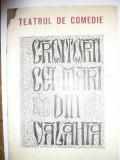 Caiet Program- Teatru de Comedie 1968 Croitorii cei Mari din Valahia