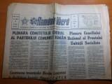 ziarul romania libera 1 martie 1973-cuvantarea lui ceausescu la plenara PCR