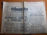Ziarul romania libera 18 august 1972-stemele judetelor si municipiilor tarii