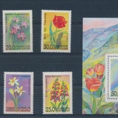 Uzbekistan 1993 flori - serie si colita nestampilate MNH - Timbre straine