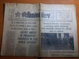 ziarul romania libera 27 noiembrie 1973-