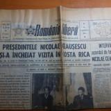 Ziarul romania libera 6 septembrie 1973 -vizita lui ceausescu in costa rica