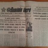ziarul romania libera 6 septembrie 1985-art. si foto despre cartierul crangasi