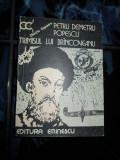 Trimisul lui Brincoveanu - Petru Demetru Popescu