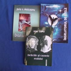 LOT 3 CARTI POEZIE ROMANEASCA CONTEMPORANA - 2007/2012 - CU AUTOGRAFE/DEDICATII - Carte poezie