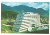 @carte postala(ilustrata)-BISTRITA NASAUD-Saigeorz Bai-Hotel Hebe, Necirculata, Printata
