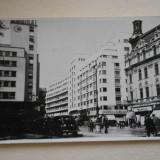 BUCURESTI - NECIRCULATA - Carte postala tematica, Fotografie