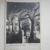 MANASTIREA HOREZU - NECIRCULATA - Carte postala tematica, Fotografie