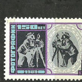 Rusia 1989 - 150 ANI ARTA FOTOGRAFICA, timbru MNH, AD141 - Timbre straine, Nestampilat