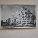 BUCURESTI - BULEVARDUL BRATIANU - NECIRCULATA - Carte postala tematica, Fotografie