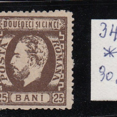 ROMANIA 1872 LP 37 CAROL I CU BARBA DANTELAT 25 BAN SEPIA POINCON L.PASCANU - Timbre Romania, Nestampilat