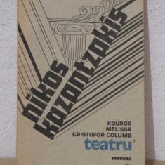 NIKOS KAZANTZAKIS-TEATRU - Carte Teatru