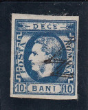 ROMANIA 1869 , LP 26 , CAROL I CU FAVORITI  VALOAREA 10 BANI ALBASTRU  , STAMP., Stampilat