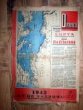ZIAR VECHI -DUMINICA  - 3 IANUARIE 1943