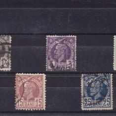 ROMANIA 1885/88, LP 42, CAROL I VULTURI HARTIE ALBA, STAMPILATA, LOT 1 RO - Timbre Romania