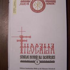 Filocalia sfintelor nevointe al desavarsirii, vol 5 (V) - D. Staniloae (2011) - Carti ortodoxe
