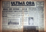 ZIAR VECHI - ULTIMA ORA -28 AUGUST 1945